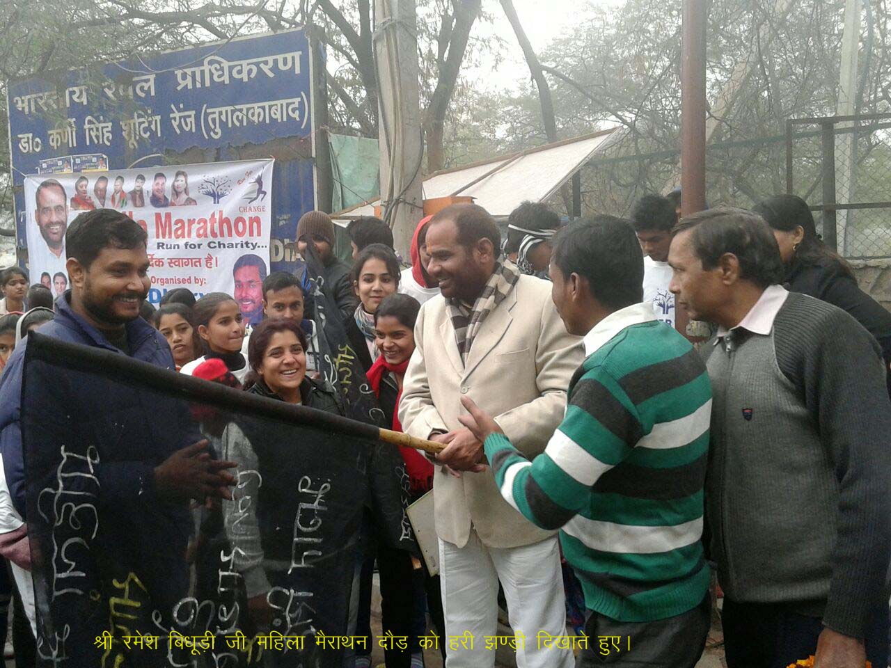 25.Dec.2014 || Inauguration of DTC Bus Route