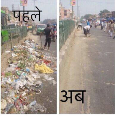 SWACHH BHARAT ABHIYAN 02.October.2014