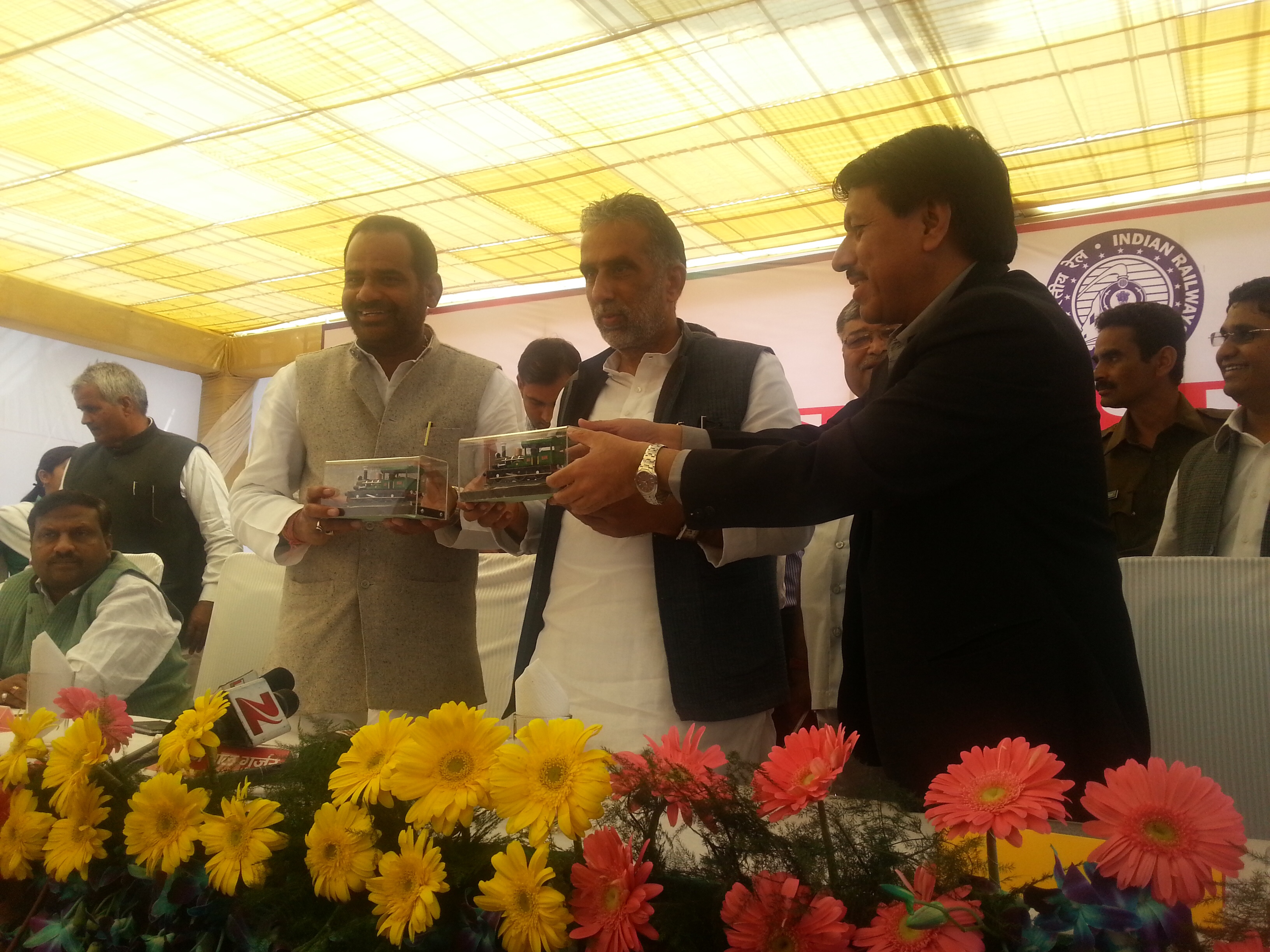 27.02.2015 Palwal to Aligarh Train Inauguration