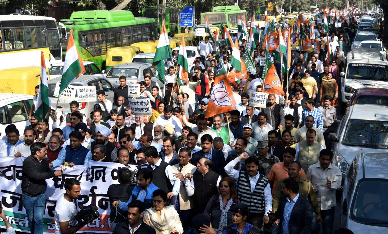 25.11.2016 RALLY HELD IN SUPPORT OF DEMONETIZATION