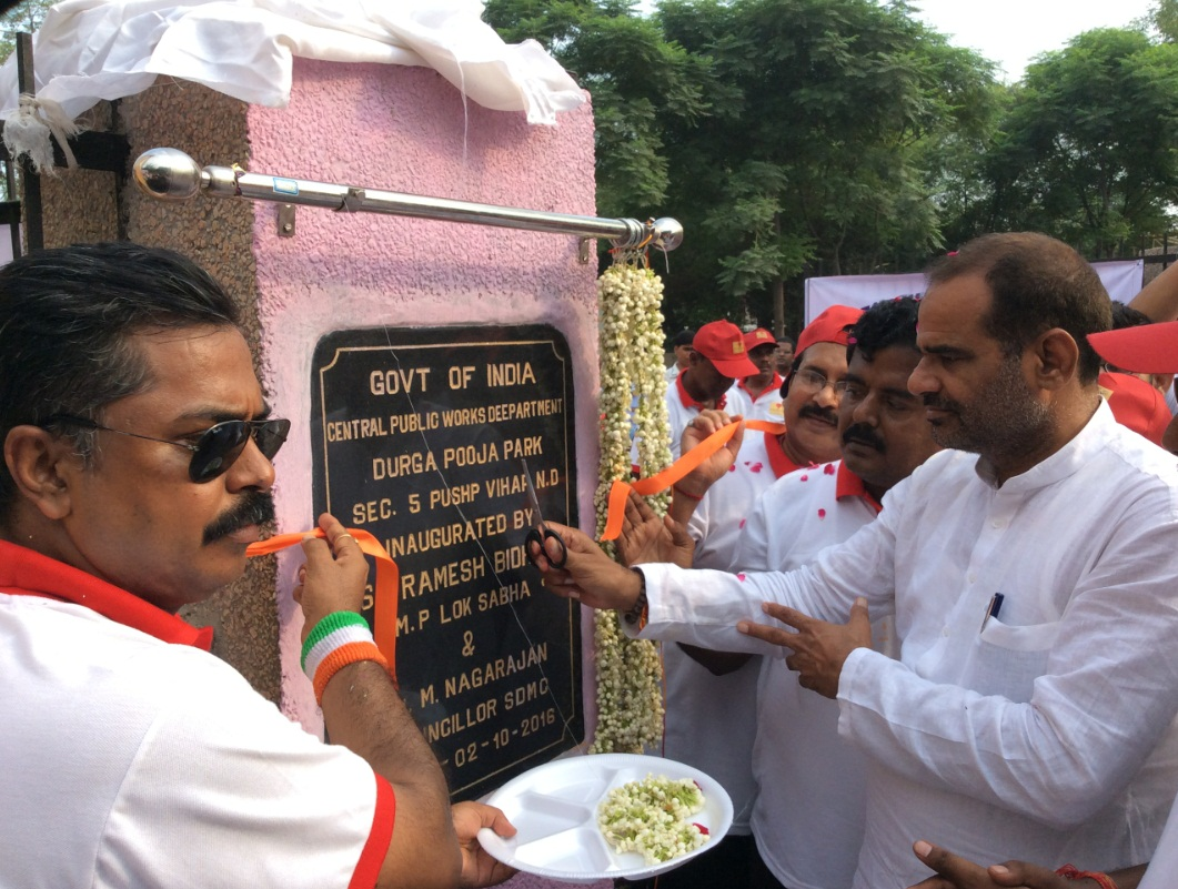 2.10.2016 Blood Donation Camp & Inauguration of 'Barat Ghars' Durga Puja Park in South Delhi