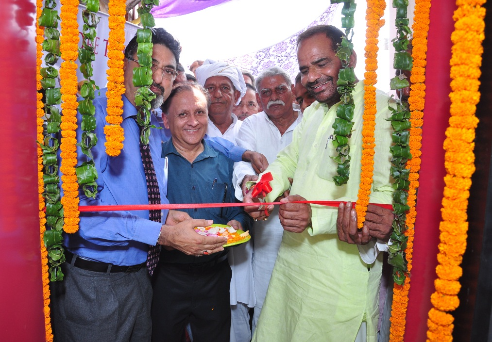 28.9.2016 Inauguration of 'Punjab National Bank ATM Machine' at Bhati Village