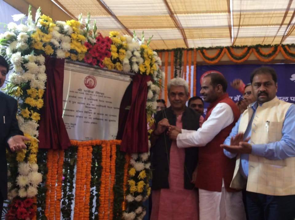 13.12.2016 Inauguration of Railway Foot Over Bridge at Harkesh Nagar