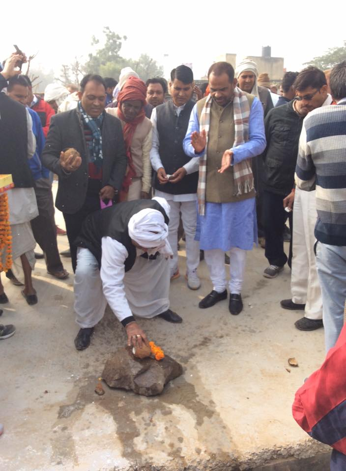 30.12.2016 Inauguration for construction of street/roads in Ghitorni village & renovation of cremation ground