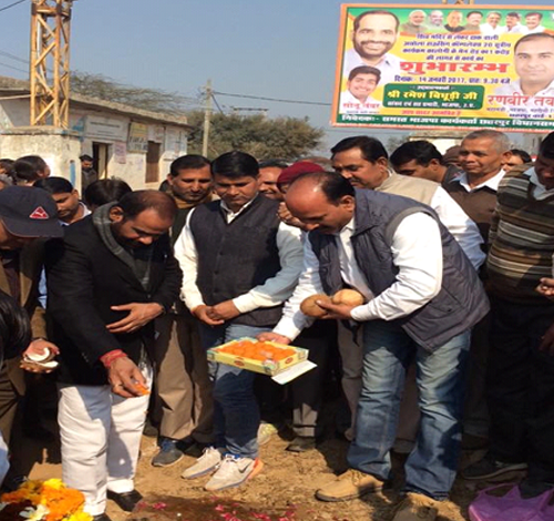 14/1/17 Inauguration of Road and PNG Pipe Line in Chhatarpur Assembly.