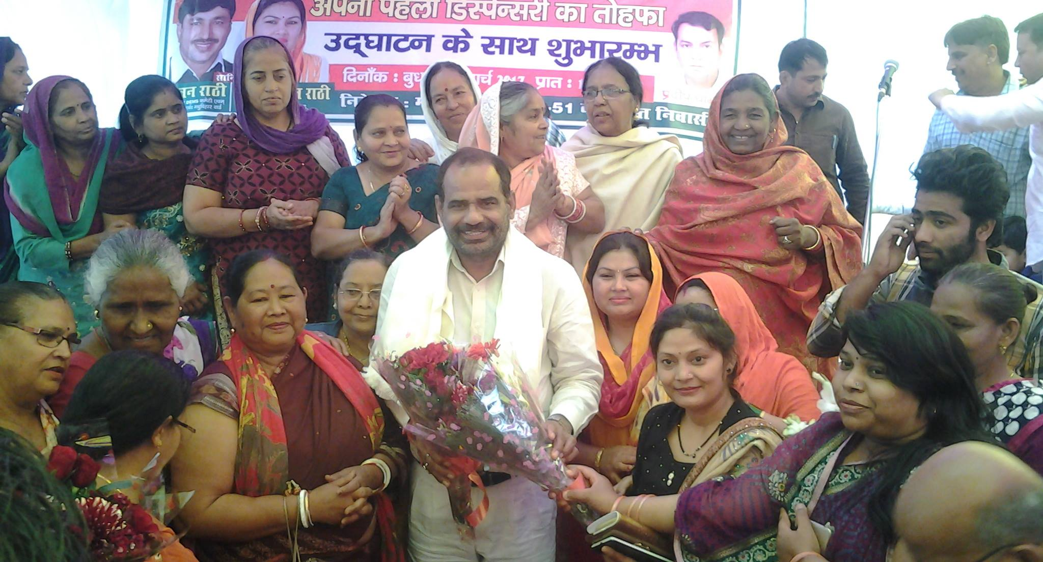 8/3/17 Inauguration of Community Center & Dispensary in South Delhi Parliamentary Constituency